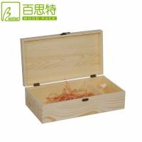 红酒盒双支装木盒酒盒葡萄酒包装盒