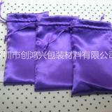 供应首饰袋 色丁布袋厂家直销 价格优惠