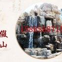 亳州假山塑石图片
