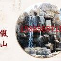 济南假山塑石图片