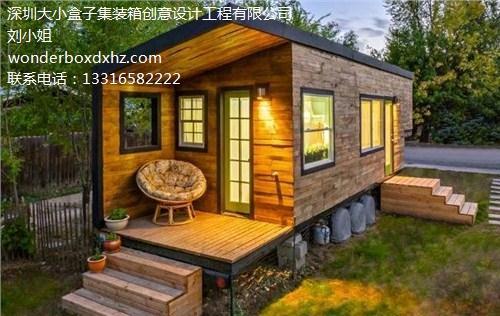 集装箱设计 集装箱别墅 集装箱房屋设计 大小盒子供图片大全