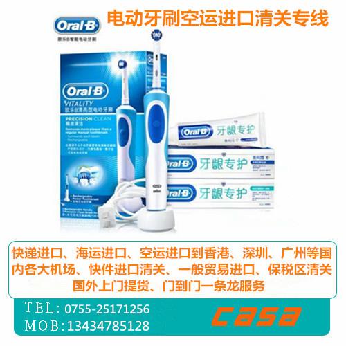 电动牙刷图片/电动牙刷样板图 (2)