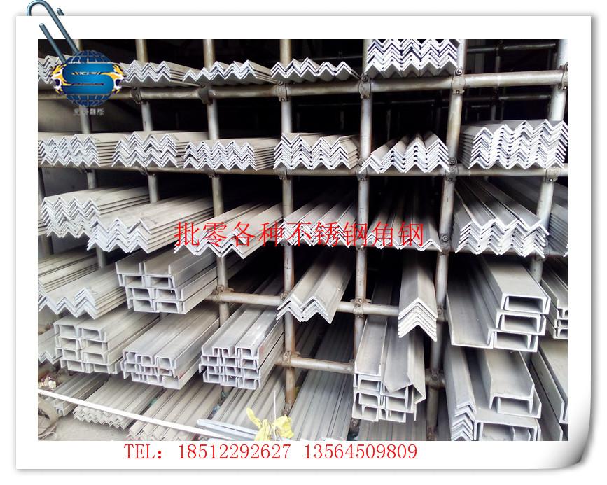 宝山钢材不锈钢 宝山钢材店加工 钢材价格行情