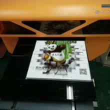 小型uv打印机  浮雕手机壳t恤 浮雕手机壳t恤衣服万能平板打印机批发
