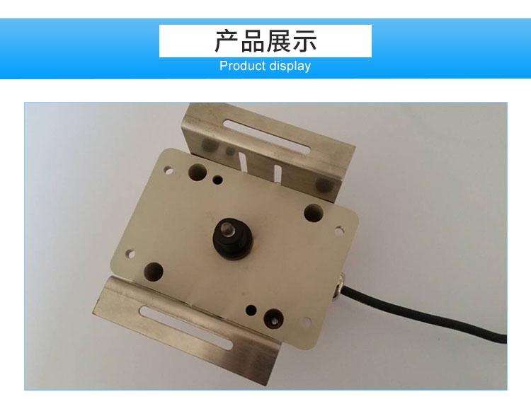 液位控制器图片/液位控制器样板图 (4)