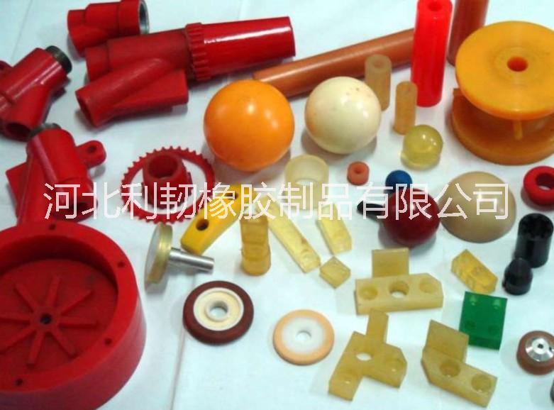 橡胶模压件 聚氨酯成型件 硅胶成型件 支持定做 聚氨酯密封条
