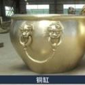 铜缸铸造厂家图片