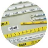内齿套管\PVC阻燃套管生产