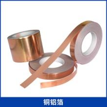 铜铝箔 单导铜箔 双导铝箔 纯铜 纯铝 铝箔麦拉 欢迎来电订购图片