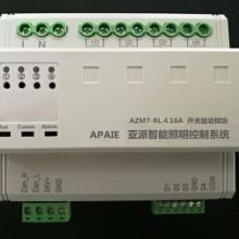智能照明控制模块 12回路智能照明控制模块 8回路智能照明控制模块批发