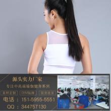 专业运动一体式瑜伽文胸长款防震跑