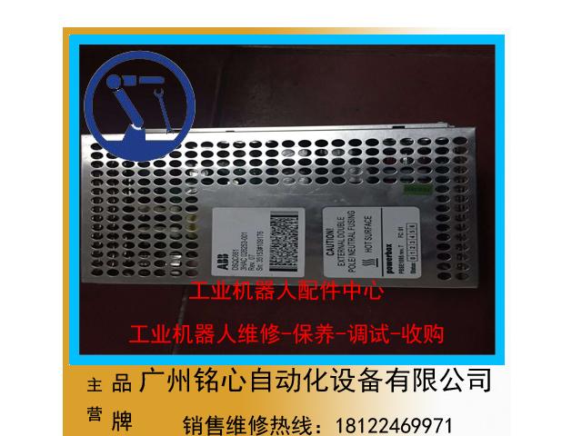 abb1410机器人驱动电源dsqc661 3hac026253-001 现货/维修