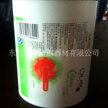 UV6800-ET光固化系列油墨