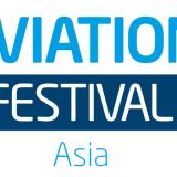 2018年第十四届新加坡航空节