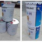 河南油漆厂家直销|工业防腐油漆报价|油漆涂料生产厂家 、油漆优质供应商、油漆