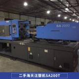 厂家出售 二手海天注塑机SA200T  塑料机械生产设备塑料成型机