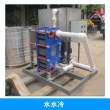 电热设备冷却装置水水冷水平平直波纹高效板式热交换器换热冷却器批发
