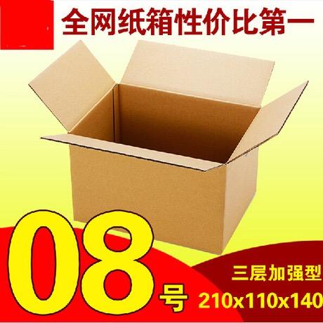 杰森纸箱厂(图)_冰箱纸箱生产_冰箱