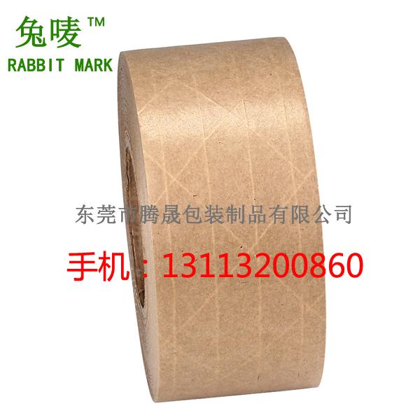 惠州有线湿水牛皮纸胶带,惠州牛皮纸胶带批发,惠州牛皮纸胶带价格,惠州牛皮纸胶带厂