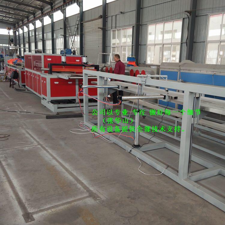 张华山,墙板生产线,专业生产PVC护墙板生产线