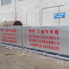 加长加大浙江沿海使用的大型工地洗轮机,供应 沿海地区用工地洗轮机图片