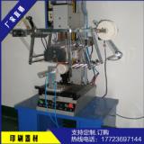 水杯热转印机 印刷设备 大型电脑控制热转印机械设备批发