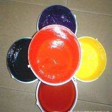 不饱和树脂色浆 各种颜色玻璃钢色浆 通用环氧树脂色浆