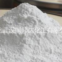 甲磺酸去铁胺