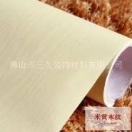 米黄木纹贴纸图片