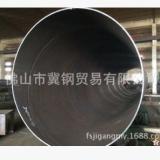 我厂专业生产螺旋管 钢护筒打桩管广告立柱牌支柱钢管及各种防腐