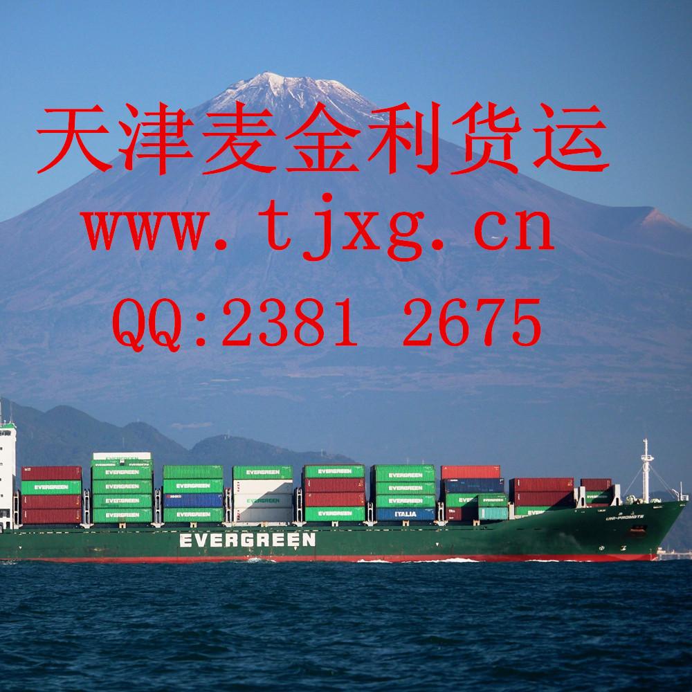 天津港到Calgary, Canada 卡尔加里,加拿大海运费