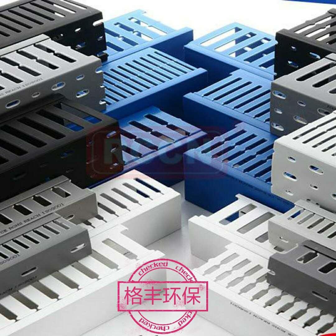 PVC行线槽厂家直销PVC行线槽厂家供应PVC行线槽厂家批发