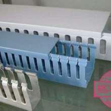 PVC建筑线槽厂家PVC建筑线槽直销PVC建筑线槽批发