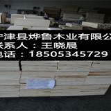 免熏蒸木方 包装用LVL木方   免熏蒸木方包装用LVL木方用途
