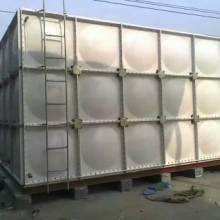 玻璃钢水箱玻璃钢水箱批发价格玻璃钢水箱厂家玻璃钢水箱多少钱