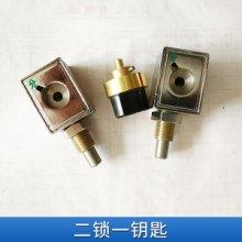 厂家直销 江苏二锁一钥匙 防误机械程序锁 高压开关设备 柜专用锁批发