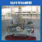 专业设计 制作各种钻井平台模型、风动实验模型 欢迎来电咨询
