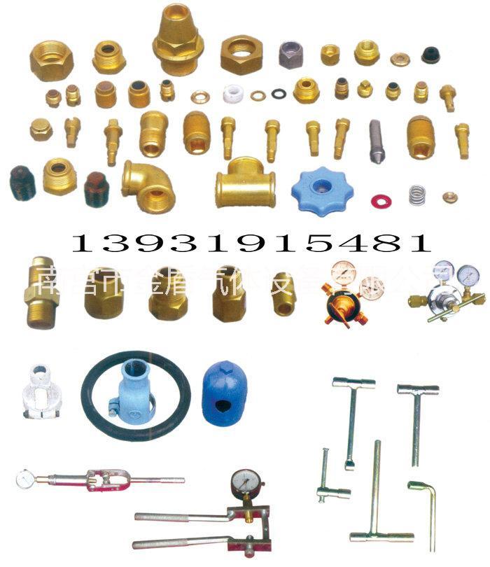 气体阀门及配件的生产