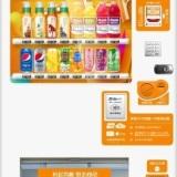 崇朗 自动售货机24小时营业CL -GD-40A饮料自动售卖机