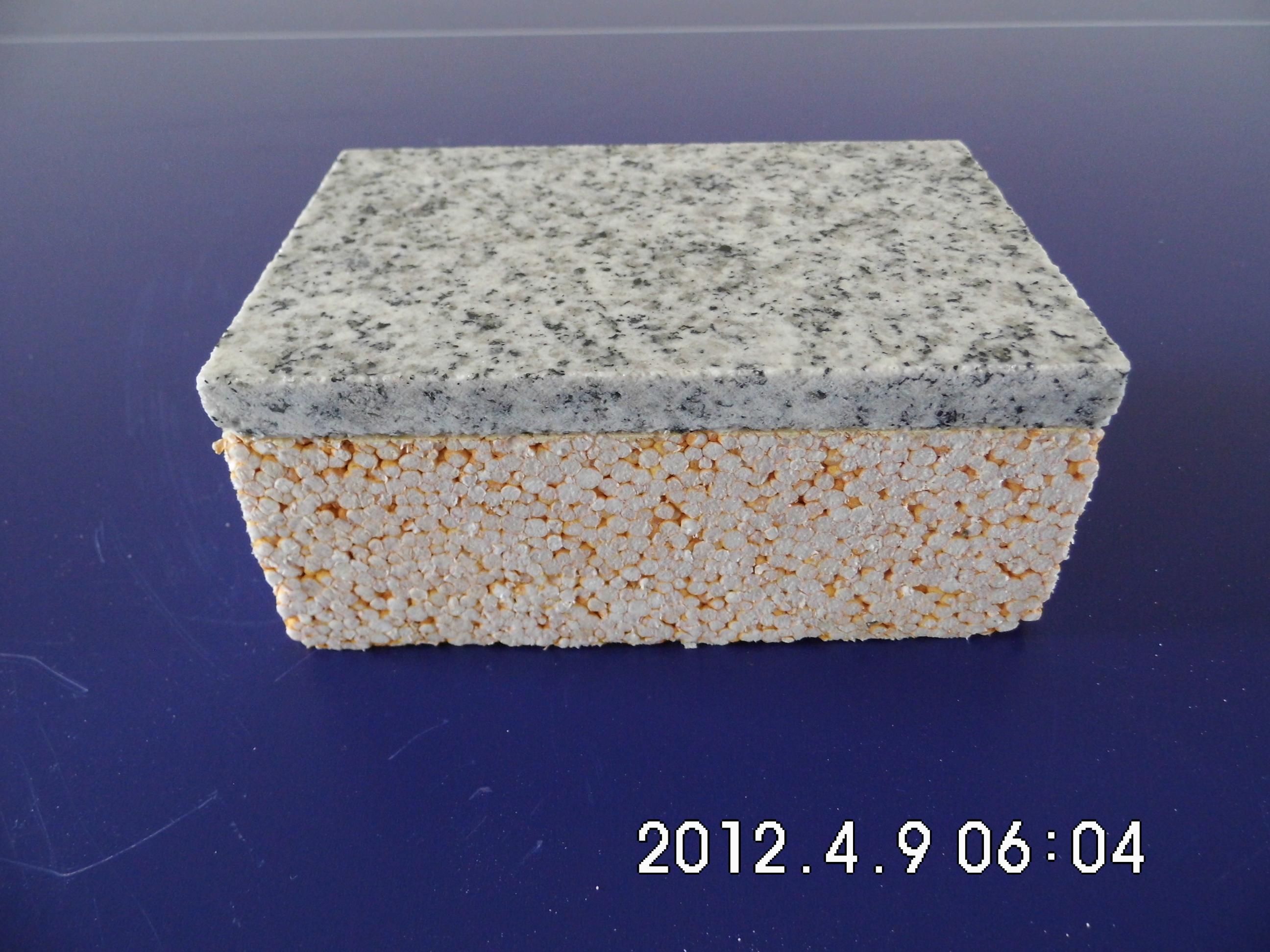 承德绿花岗岩保温一体化