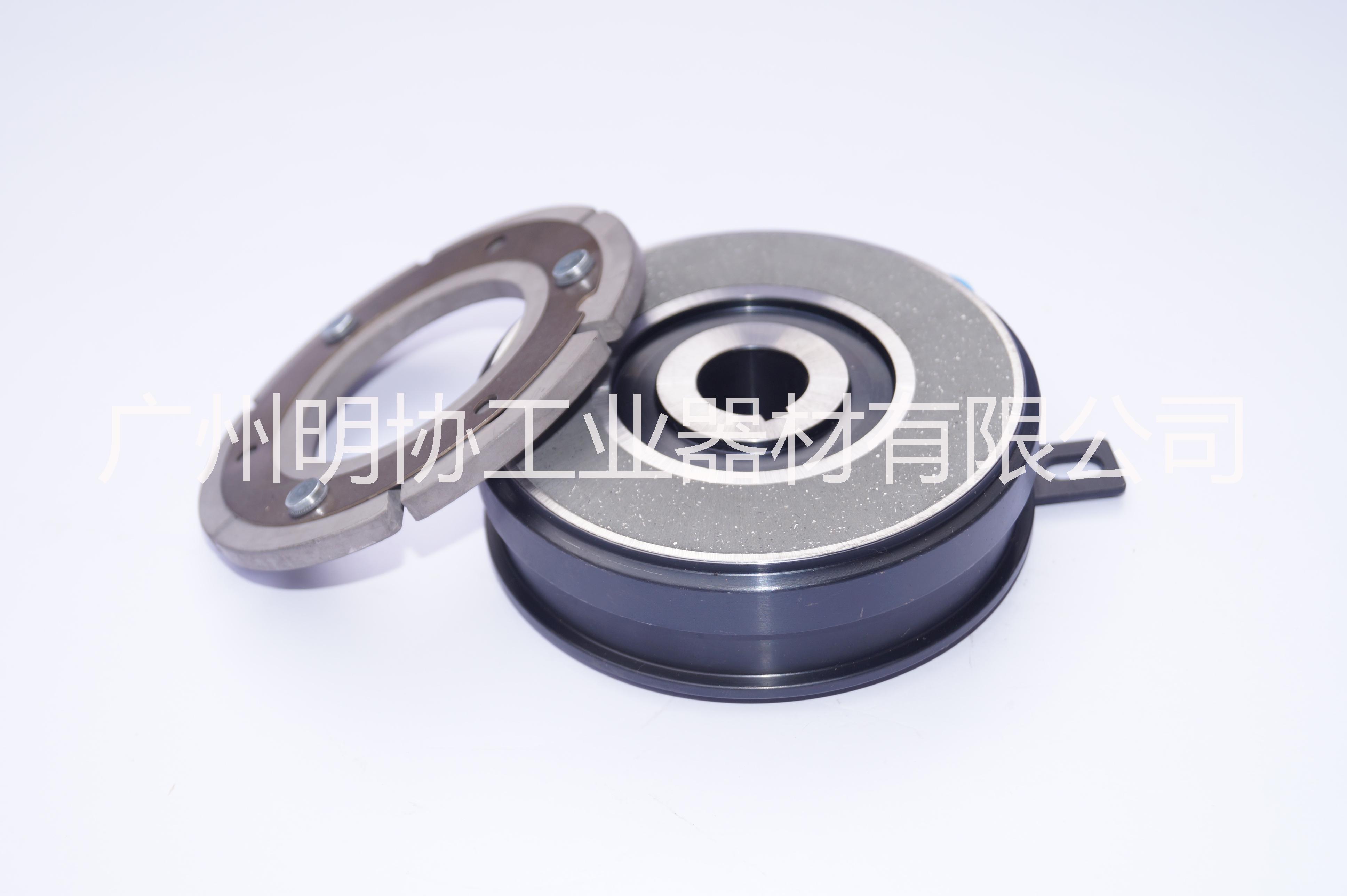 供应厂家批发12V电磁离合器
