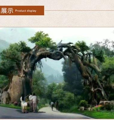 河南假树大门图片/河南假树大门样板图 (2)