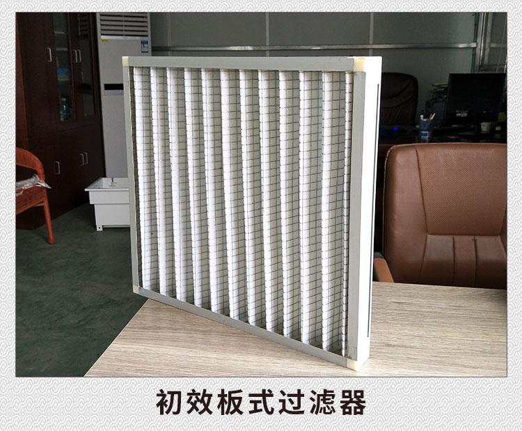 板式初效过滤器供应商 无纺布过滤器  板式初效过滤器批发