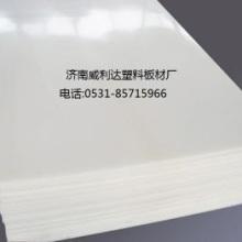 厂家直销塑料板 铺车底塑料板图片