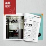 深圳平面广告设计制作|专业定制|企业画册|产品画册设计印刷
