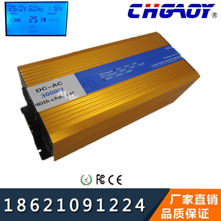 【山东济南】厂家供应高裕逆变器大功率逆变器3000W纯正弦波车载逆变器逆变电源