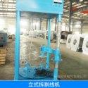 安庆电机拔线机 割线机调试工程厂图片