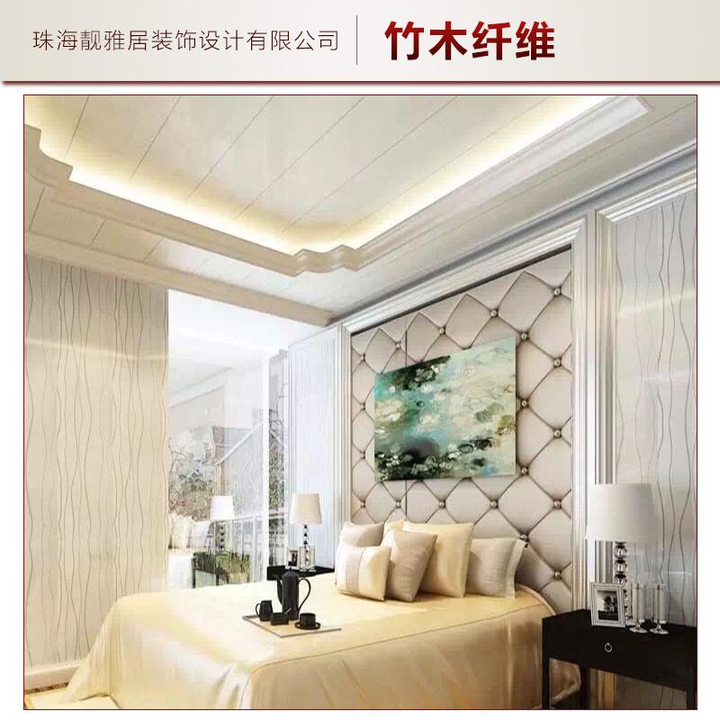 厂家直销室内装修新型材料 竹木纤维 墙板墙裙300mm木纹快装板