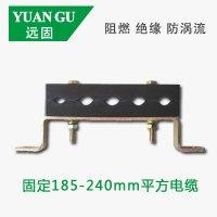 预分支电缆固定夹具生产厂家_耐高温电缆竖井用电缆支架型号
