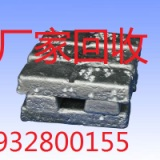 供应镝铁回收正规厂家_河北镝铁回收_河北镝铁高价回收报价